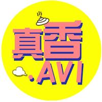 真香_AVI
