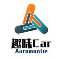 趣味Car