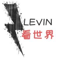 LEVIN看世界
