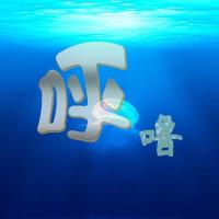 大鱼用户1547100922188117