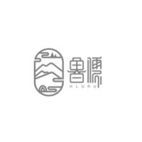 鲁儒研发中心