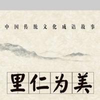 李帅1519