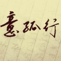 大王韦说事