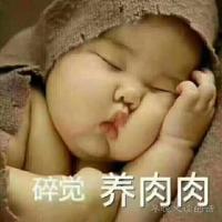 贪睡的萌娃