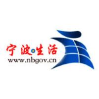 宁波生活网