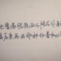 邓春燕说电视剧