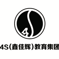 4S鑫佳辉教育学院