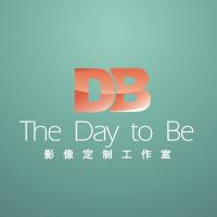 db影像定制