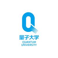 量子大学官方