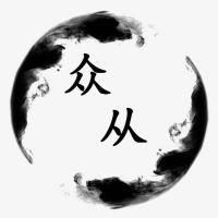 小李子撩剧