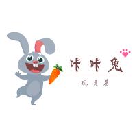 咔咔兔玩具屋