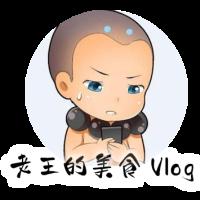 杨晟松说文化