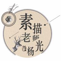 张玉玉说历史