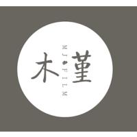 木堇映像FILM