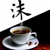 YK咖啡以沫