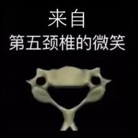 中医技能公益视频