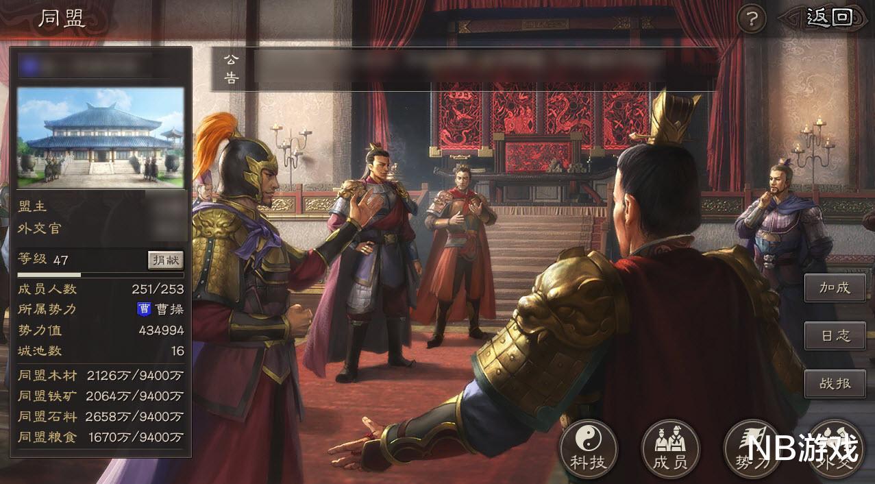 三國志戰略版:哪些要素最重要?英雄多多益善,銅幣可以保值-圖2