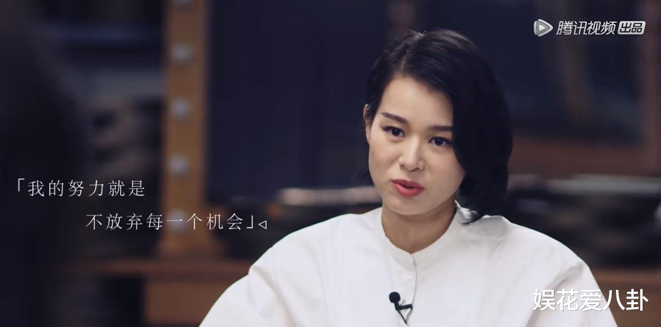 TVB視後離巢,被老東傢封殺,北上發展受阻,花旦淪落為配角-圖7