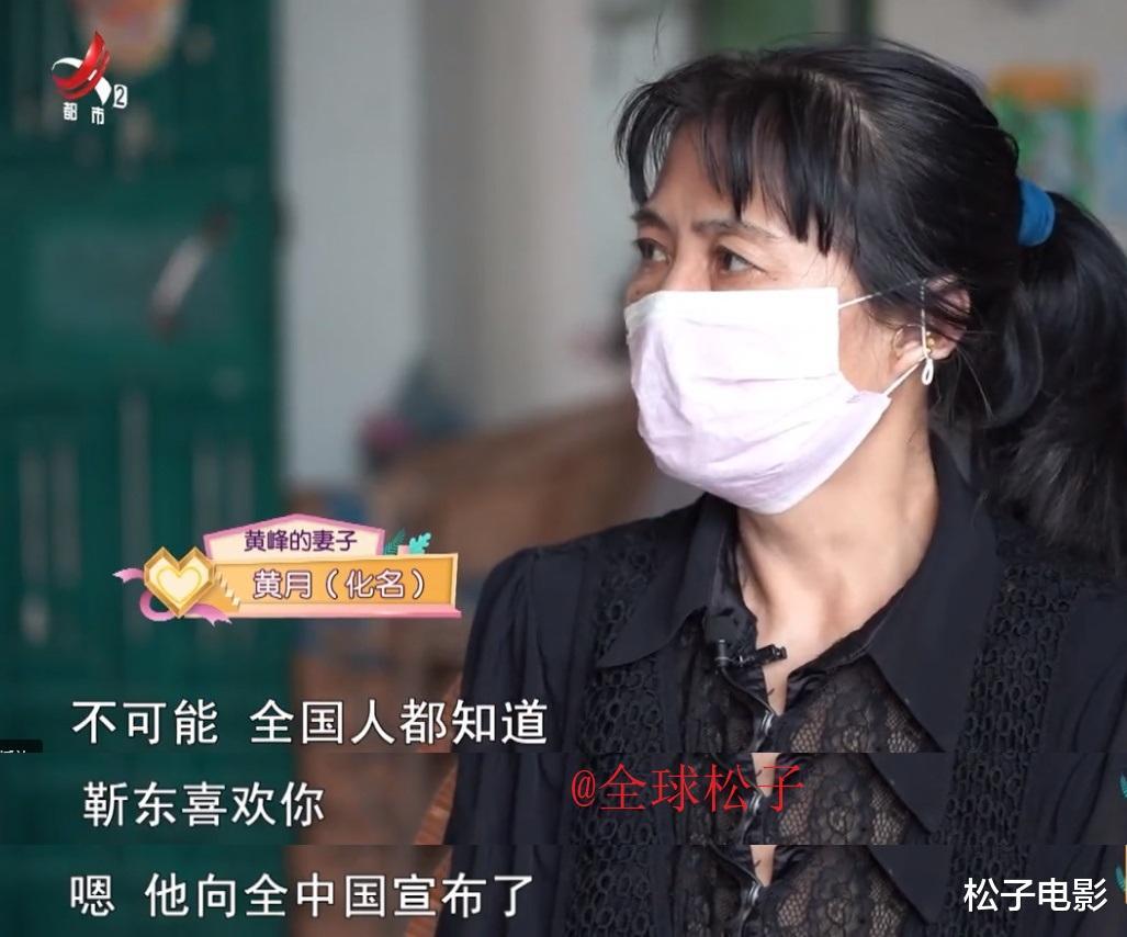 """60歲大媽和靳東""""談戀愛""""?自曝靳東為其買房,還送她百萬巨款-圖9"""
