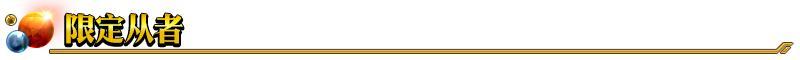 疯狂猜图国家_fgo国服Saber Wars2推荐召唤,仇凛卡池开启-第2张图片-游戏摸鱼怪