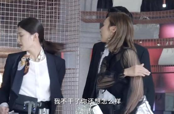 """女配角把江疏影臉""""打腫"""",她愣瞭3秒說出一句話,導演掐掉不敢播-圖3"""