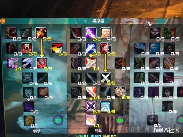 魔獸世界懷舊服:連續120次成功且無死亡後的完全攻略-圖7