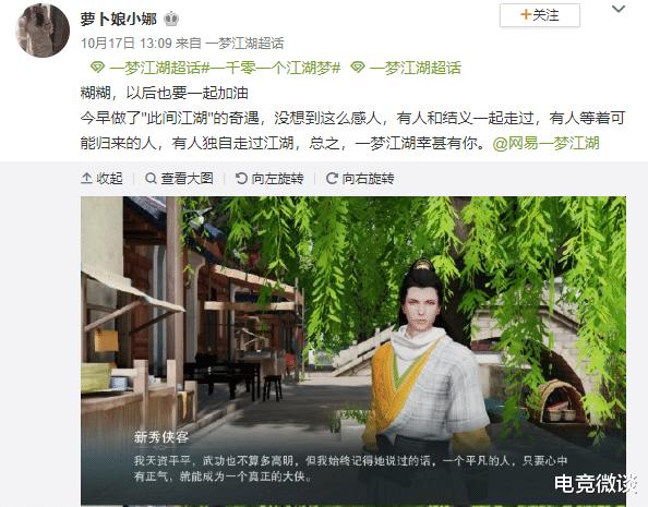 最新公测3d网络游戏_一梦江湖哪个奇遇印象最深?玩家:坑我100个西瓜的张奶奶最难忘-第3张图片-游戏摸鱼怪