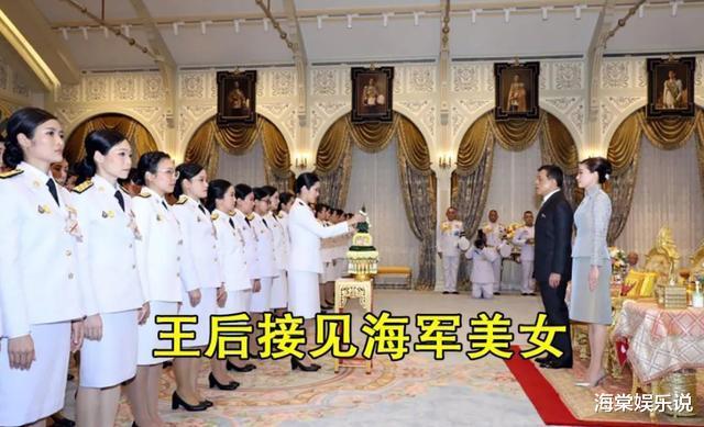泰王接見清一色的海軍美女太壯觀!蘇提達穿緊身裙秀S曲線不輸陣-圖4