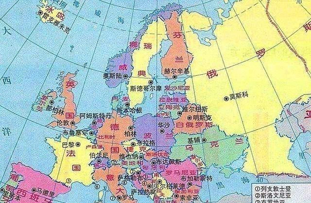 挪威為什麼不加入歐盟-圖6