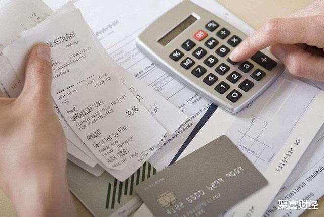 """信用卡""""新禁令""""來瞭,多傢銀行出手,有這些行為,趕緊""""停手""""-圖4"""