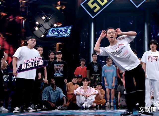 《街舞3》賽制安排讓舞者敢怒不敢言,伴奏未停就結束表演,可悲-圖3