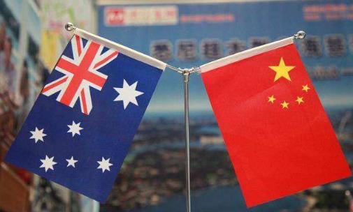 """澳大利亞充當美國""""打手"""",主動對中國出手,做出一個愚蠢的舉動-圖5"""