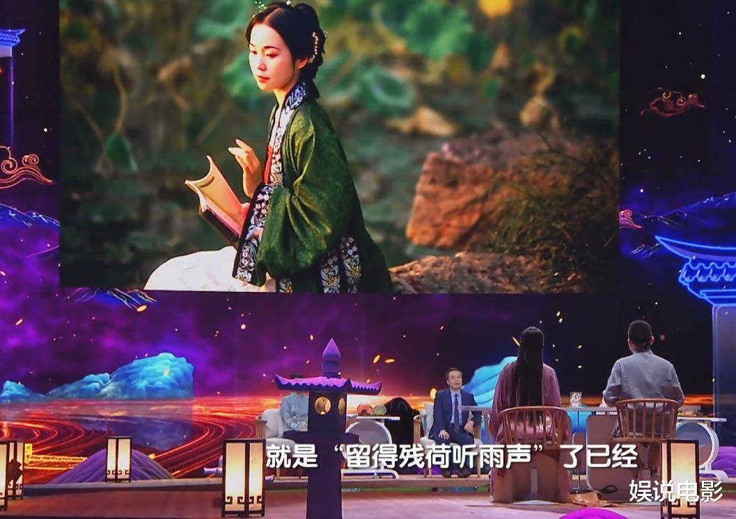 《2020中秋詩會》開播,龍洋尹頌搭檔,收視率高開低走第二名-圖4