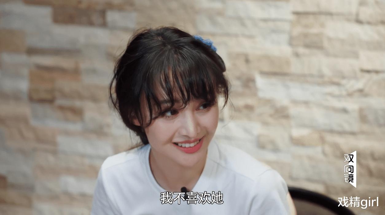 """鄭爽說不喜歡""""貝微微"""",她僅是一種幻想:我對粉絲也隻是錦上添花-圖2"""