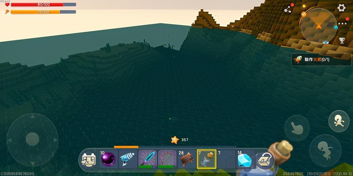 小小忍者有什么人物_迷你世界海底宝藏怎么探寻,开启你的海底世界之旅-第2张图片-游戏摸鱼怪