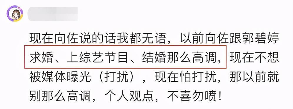 36歲郭碧婷產女細節曝光,向佐向臺媒放狠話,手拿木棍十分兇狠-圖4