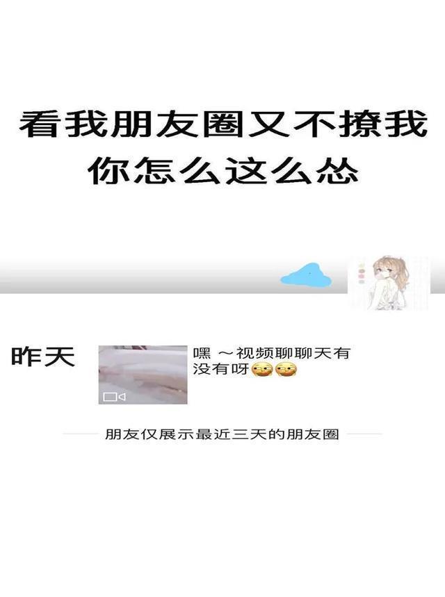 """國內陪玩平臺""""比心""""遭人民網點名,涉嫌大尺度聊天遭玩傢唾棄-圖2"""