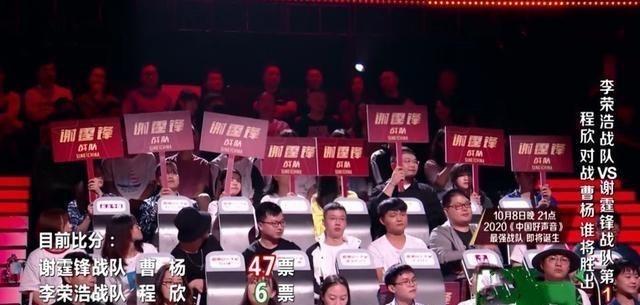 不走心,曹楊演唱周傑倫經典《擱淺》毫無情感,卻能拿到47票-圖3