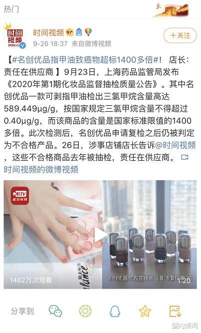 引爭議!王一博因代言品牌出問題被要求道歉,繼汪涵翻車後又一例-圖5