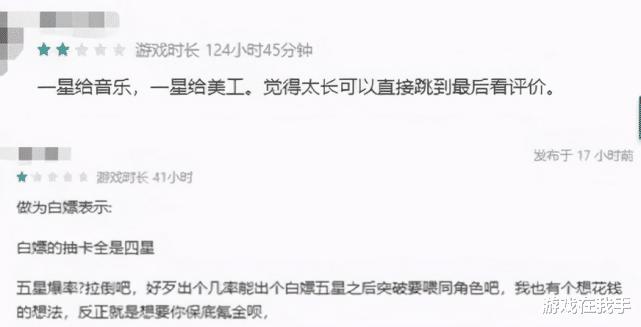"""tiaozhan_原神游戏的""""本质"""",很多人弃坑就是没明白,看错了!-第1张图片-游戏摸鱼怪"""