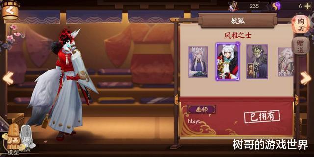 阴阳师:妖狐推出新皮肤,引起玩家对冷门式神频繁出皮肤的争论插图(1)