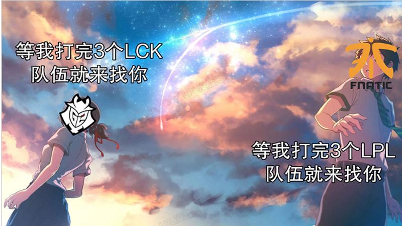 """""""韓網論壇淪陷瞭""""就在今天,S賽最有趣八強分組誕生,G2整活讓LCK粉絲自閉!-圖2"""