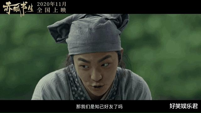 李現電影《赤狐書生》定檔,乞丐裝喜感滿分,我卻在意新生代男主-圖7