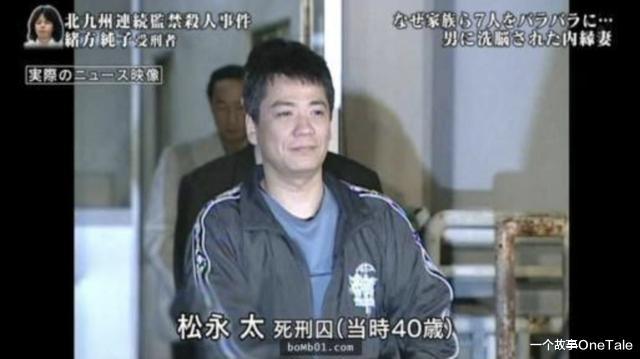 北九州監禁殺人事件,日本最詭異最殘忍的兇案,兇手從不自己動手-圖2
