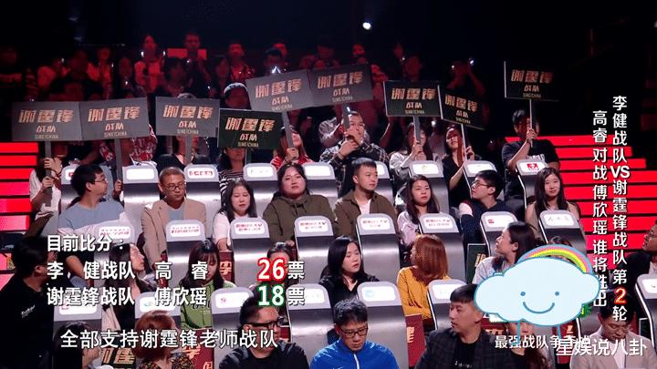 """好聲音2020:傅欣瑤獲封""""人氣學員"""",李健戰隊逆襲上位-圖6"""
