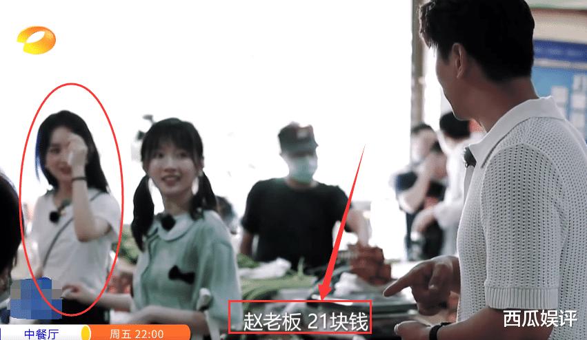 """《中餐廳4》最""""全能""""嘉賓,出納攬客樣樣通,掌廚還被大廚誇!-圖2"""
