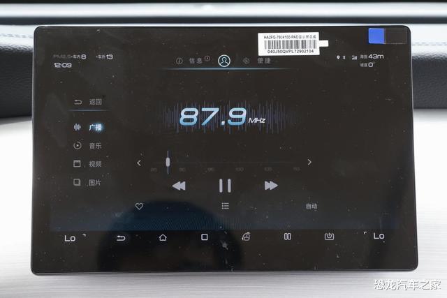 比亞迪宋MAX有啥優勢?它能否取代GL8在MPV界的