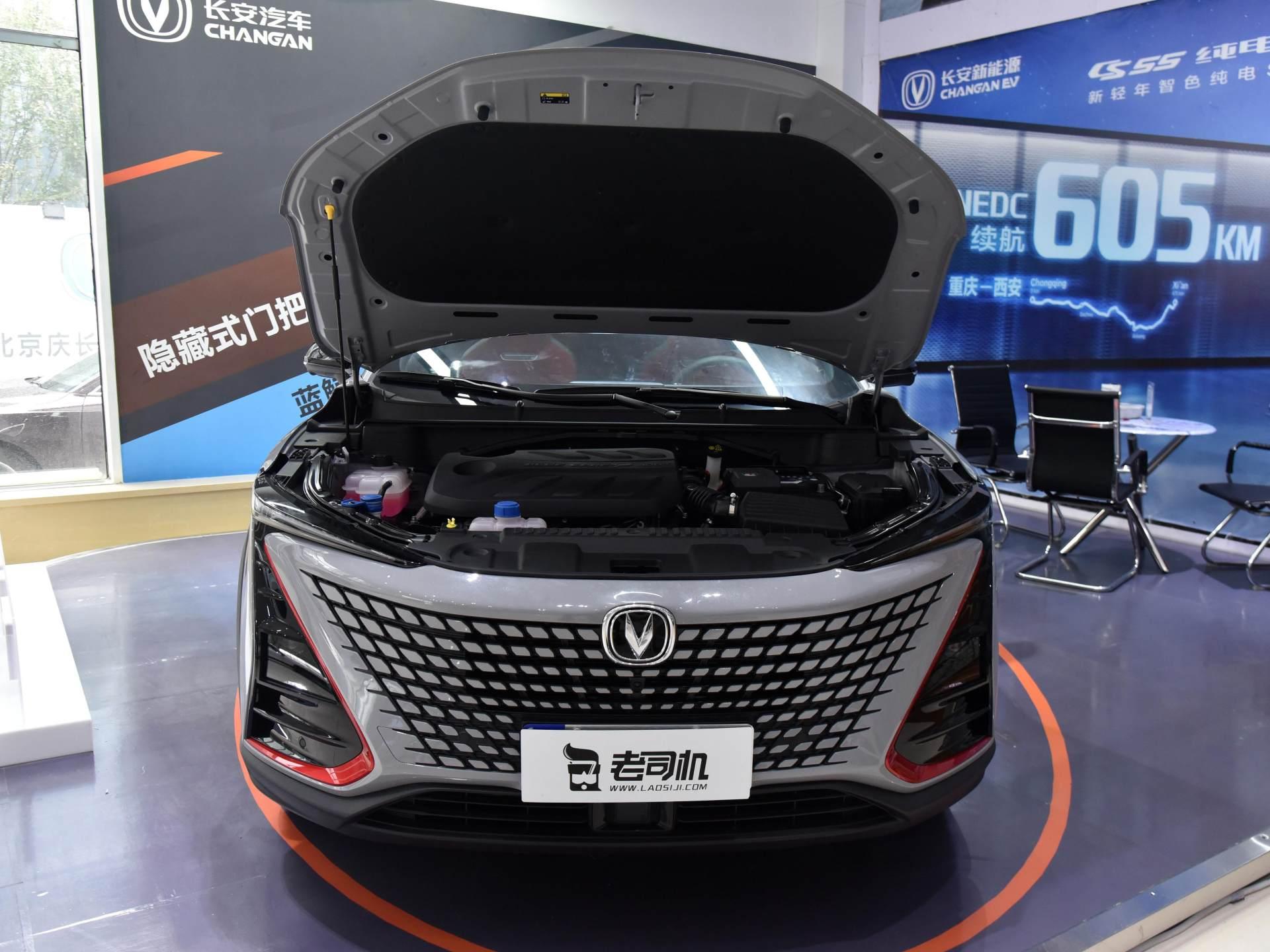 """國產全新""""顏王""""SUV上市,1.5T爆180馬力,比Q3帥氣10倍-圖5"""