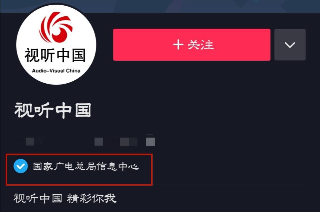 《視聽中國》官方賬號發佈:楊紫肖戰《餘生請多指教》即將開播!-圖2