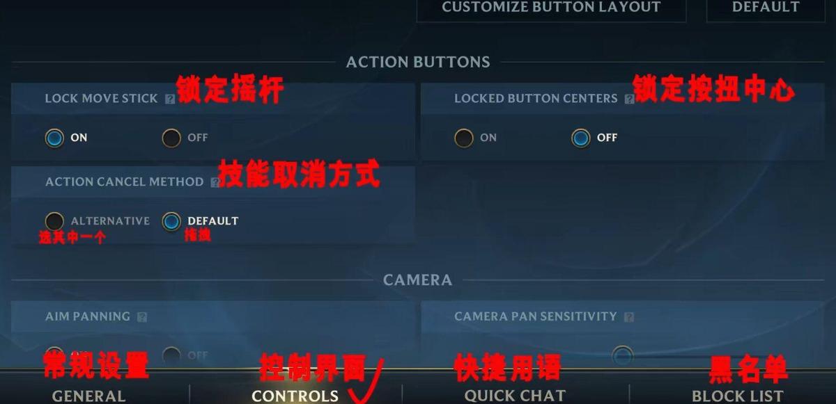 无修_英雄联盟手游全汉化翻译,帮助各位玩家快速掌握游戏的基础设置-第7张图片-游戏摸鱼怪